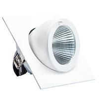Поворотный светодиодный светильник VL-XP02F-WH 30W
