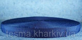 Ременная лента мягкая синий