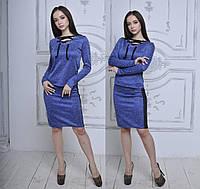Женский костюм кофта с юбкой ( ММ-002 )