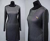 """Комфортное женское платье приятная к телу """"Французский трикотаж"""" 50, 52 размер батал"""