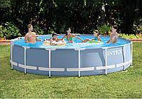 Круглый каркасный бассейн Intex 457 х 122 см (28736), фото 1