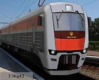 Красная сигнальная светоотражающая пленка для локомотивов и электричек