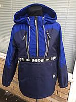 Анорак для подростка (40-46 рр) темно-синий с электриком