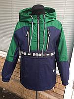 Анорак для подростка (40-46 рр) темно-синий с зелёным