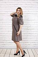 Женское платье рукав фонарик цвет мокко 0773 / размер 42-74 / батал, фото 2