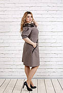 Женское платье рукав фонарик цвет мокко 0773 / размер 42-74 / батал, фото 3