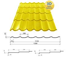 Металлочерепица ATLANTA монтеррей 1003, гарантия,Металочерепиця Атланта жовтого кольору