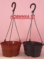 Горшки для цветов  18 диаметра 2 литра с подвесом, фото 1
