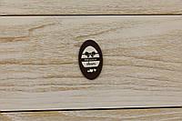 Шоколадный пасхальный декор Т-9.Размер:30х50мм,h=2мм,вес 4,43гр, фото 1