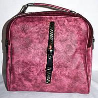 Женская розовая сумка-клатч из искусственной кожи 23*22 см