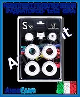 Комплект подключения радиаторов отопления 1х1/2 SIRA