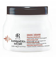 Маска для реконструкции волос KERATIN STAR 500 мл