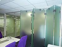 6 Стеклянная перегородка гармошка для офиса из матового стекла