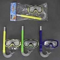 Набор для плавания 0819 маска с трубкой