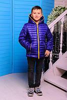 Куртка детская для мальчика Монклер-1 синяя весна 116, 122, 134, 146см