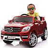 Детский электромобиль M 3568 EBLRS-3 (Mercedes ML 350): 70W, 6 км/ч, EVA, кожа - BORDO PAINT - купить оптом