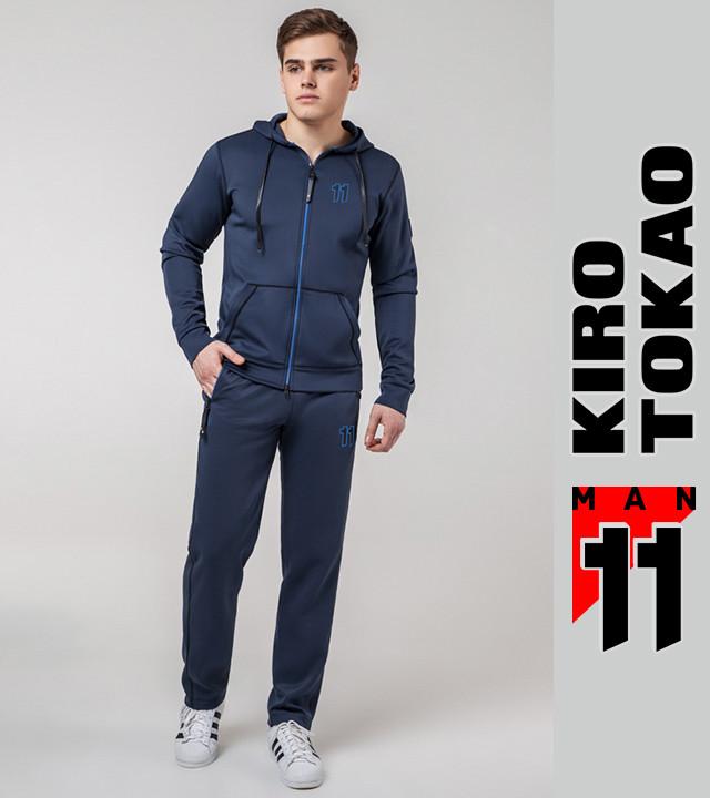 Kiro Tokao 492 | Спортивный костюм темно-синий