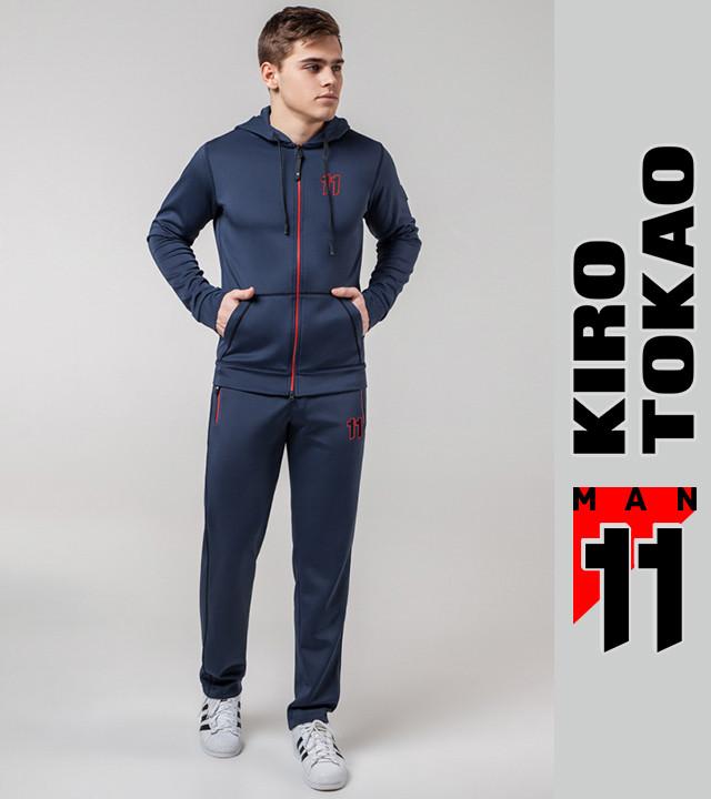 Kiro Tokao 492 | Костюм спортивный темно-синий