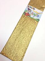 Креп-бумага 50*200 золотая