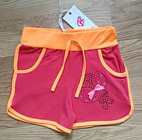 Трикотажные шортики для девочки (на рост 110 см, 116 см, 140 см) Турция
