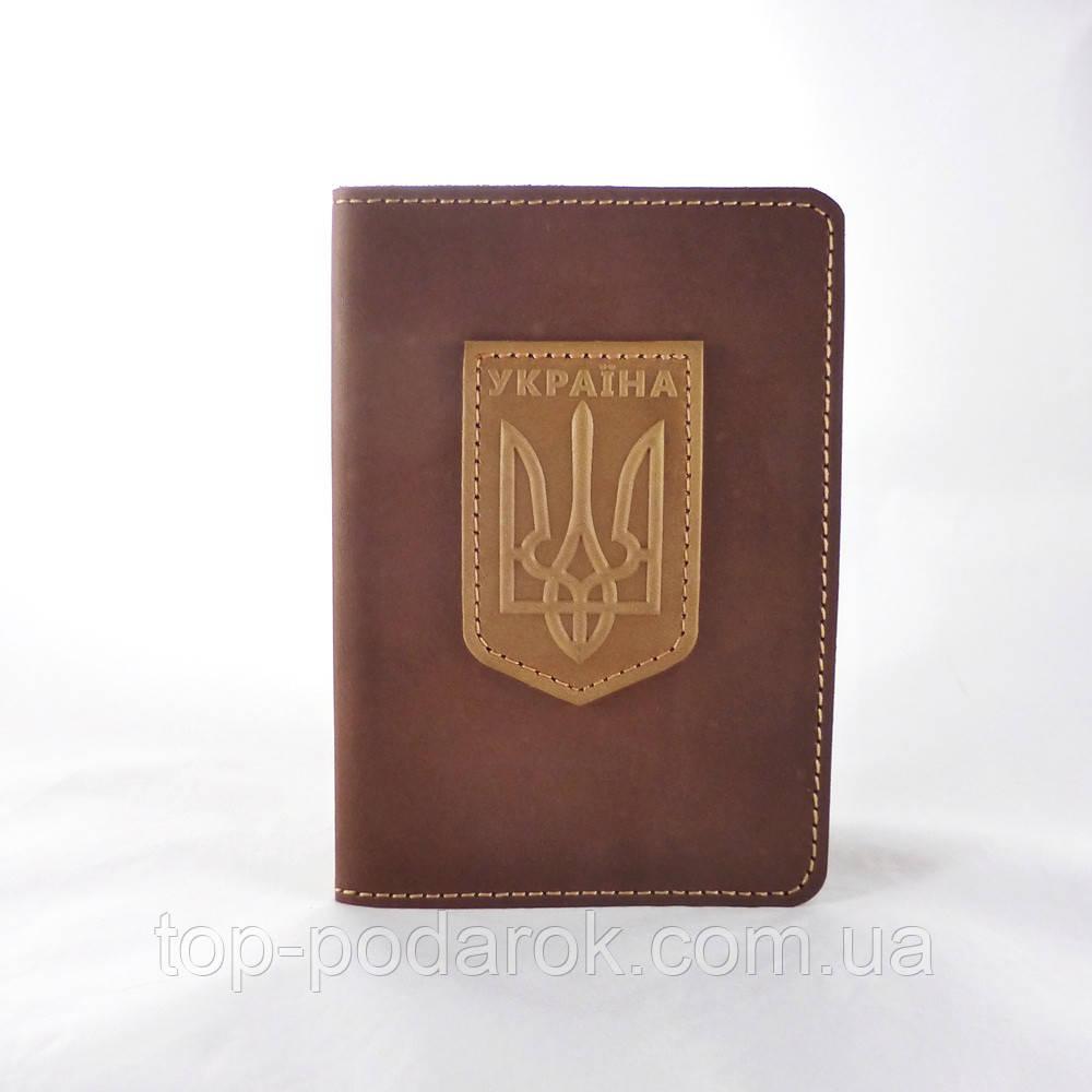 """Обложка для паспорта """"Герб Украина"""" коричневый 9.5*13.5см"""