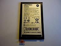 Аккумулятор Motorola XT910/XT912/XT916 (EB40) 3200/3300mAh .a