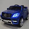 Детский электромобиль M 3568 EBLRS-4 (Mercedes ML 350): 70W, 6 км/ч, EVA, кожа - BLUE PAINT - купить оптом
