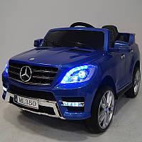 Детский электромобиль M 3568 EBLRS-4 (Mercedes ML 350): 70W, 6 км/ч, EVA, кожа - BLUE PAINT - купить оптом , фото 1