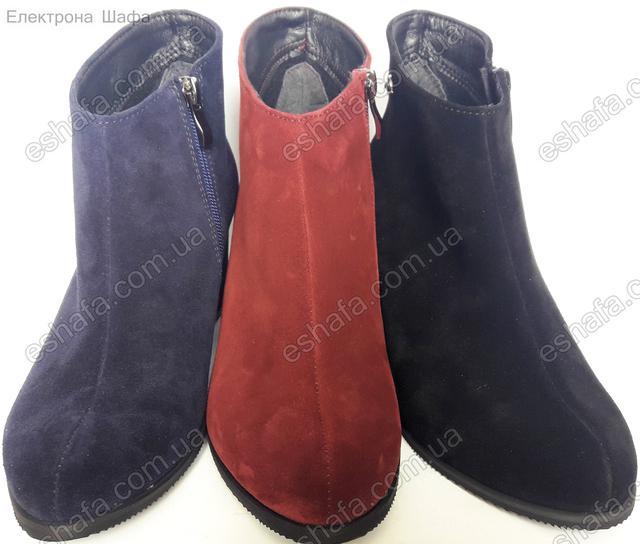 Женские ботинки из натуральной замши на удобном каблуке средней высоты