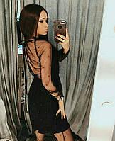 Платье сетка  с красивой спинкой, бусинами и прозрачной сеткой