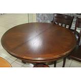 Стол 4260-SPB, фото 2