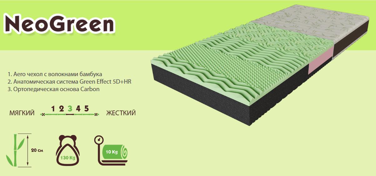 Матрац Neo Green 70х190, 70х190, беспружинный, прямоугольный