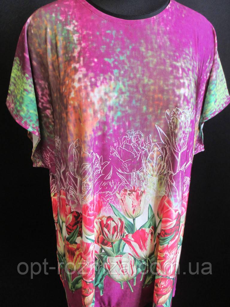 Красивые футболки оптом для женщин.