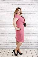 Женское приталенное платье с коротким рукавом цвет фрез 0771 / размер 42-74 / большие размеры, фото 3