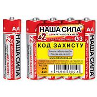 """Батарейки """"Наша Сила"""" R6 AA 1.5V"""