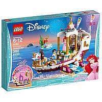 Конструктор LEGO Disney Princess Королевский праздничный корабль Ариэль (41153)
