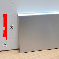 МДФ плинтус под металл, высотой 79 мм, 2,8 м Алюминий
