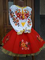 Детский вышитый костюм для девочки
