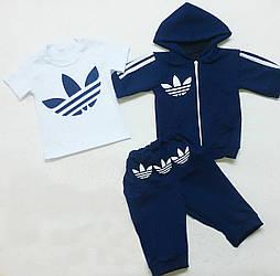 """Спортивный костюм """"Adidas"""", размеры на рост 80-98 💥Бесплатная доставка"""
