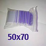 Пакет zip-lock 50*70 мм