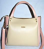 Женская элитная молочная сумка B Elit с пудровым ремешком на цепочке 26*23