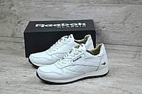 Мужские кожаные кроссовки Reebok Classic White Pearl 43