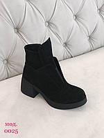 Ботинки с резинкой на толстом каблуке замш/кожа/серебро