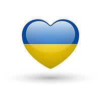 Рюкзаки (Украина)