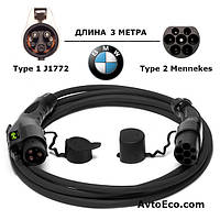 Зарядный кабель для BMW i3 Type1 J1772 - Type 2 (32A - 3 метра)