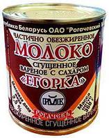 """Молоко цельное сгущенное вареное с сахаром """"Егорка"""" 360 гр."""