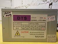 Блок питания DTS 400W 80Fan свист