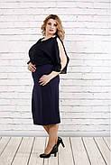 Женское нарядное платье с шифоном цвет темно синий 0769 / размер 42-74 / батал, фото 2