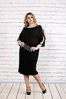 Женское нарядное платье с шифоном цвет черный 0769 / размер 42-74 / батал