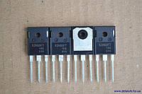 Транзисторы RJH60F7